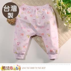 魔法Baby 嬰兒服飾 台灣製純棉薄款初生嬰兒褲~a70307