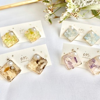 4color: natural stone × perl #230