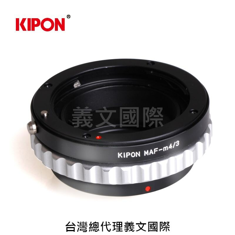 Kipon轉接環專賣店:MAF(Sony Alpha)-M4/3(for Panasonic GX7/GX1/G10/GF6/GF5/GF3/GF2/GM1)