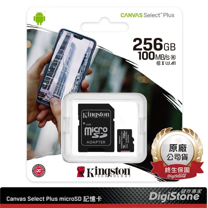 Kingston金士頓256G手機用記憶卡microSDXC原廠公司貨A1 U3終生保固