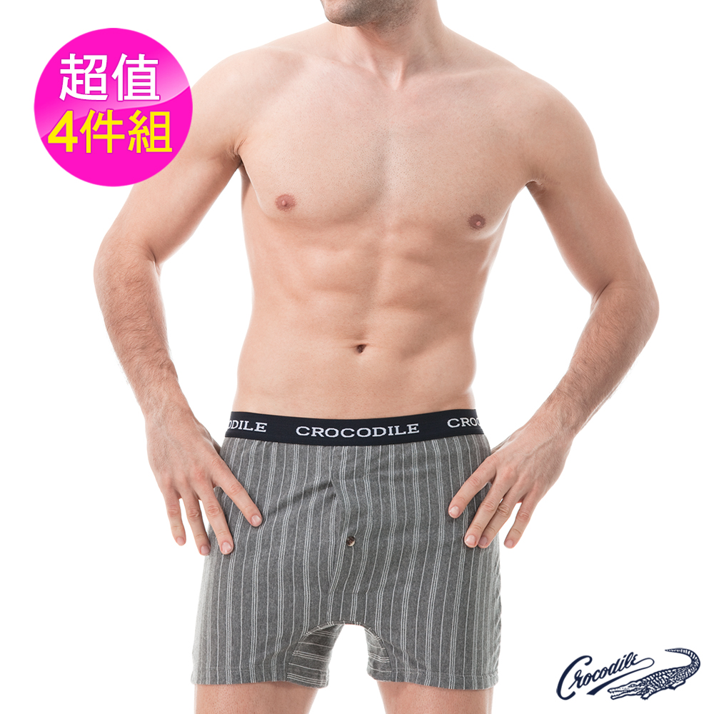 【Crocodile】鱷魚條紋亮紗平口褲4件組 -灰色
