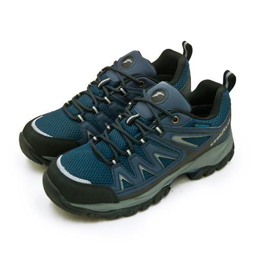 GOODYEAR固特異 專業多功能防水郊山戶外越野鞋 藍黑 93536