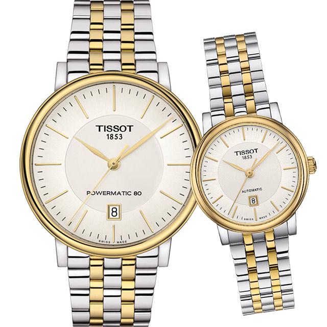 TISSOT CARSON 浪漫巴黎機械對錶(T1224072203100+T1222072203100)