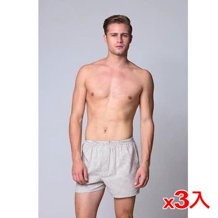 【3件超值組】都會型男平口褲(XL)