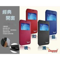 Dapad    Samsung Galaxy J2 Prime ( G532G ) 5吋     經典( 開窗隱藏磁扣 )皮套