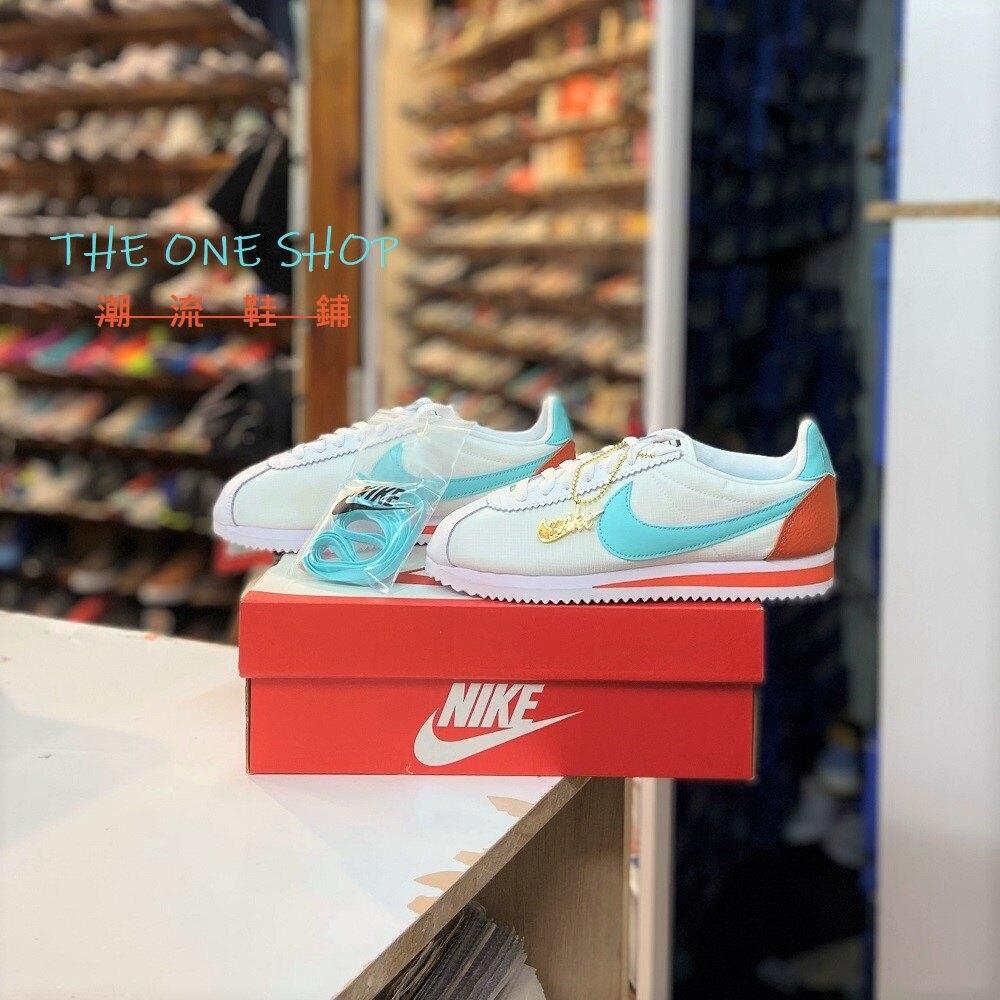 NIKE CORTEZ PREM 阿甘鞋 阿甘 吊飾 可拆除 白色 藍色 橘色 慢跑鞋 運動鞋 905614-104