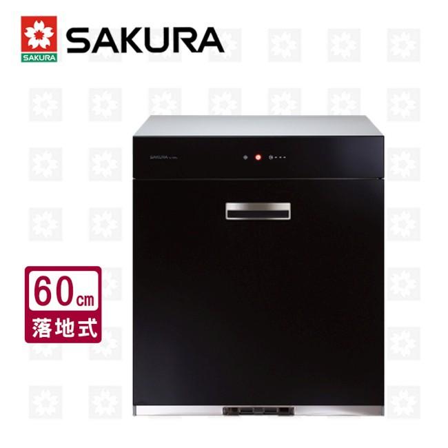 SAKURA 櫻花牌 全平面玻璃觸控落地式烘碗機60cm Q-7690L