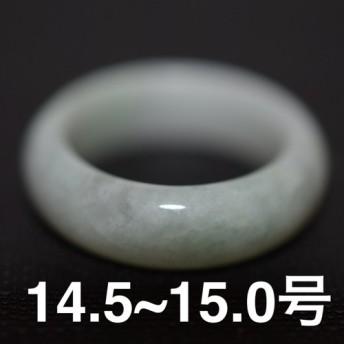 44-174 14.5号~15.0号 天然 A貨 翡翠 リング 広幅 指輪 レディース メンズ 硬玉ジェダイト 指輪