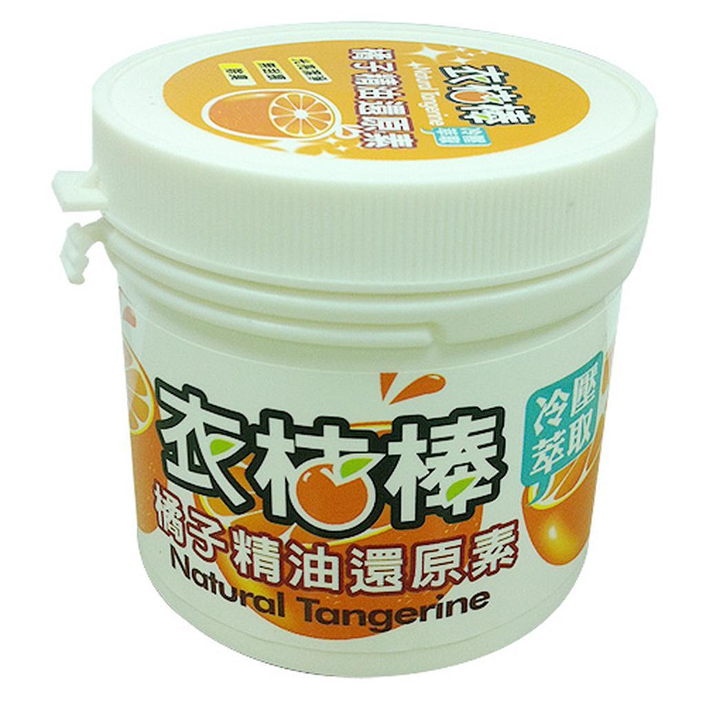 @台南貓媽@衣桔棒天然橘油萬用清潔膏去污膏~衣桔棒橘子精油還原素180g