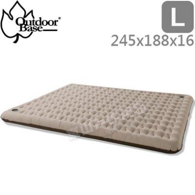 Outdoorbase 歡樂時光充氣床墊 灰/藍 L 24165/限量款/充氣床墊/露營床墊