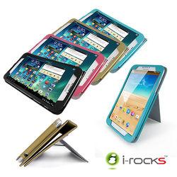 i-rocks Galaxy Tab3 8.0皮革保護套-黑.藍.桃紅.駝色 (IRC22W)