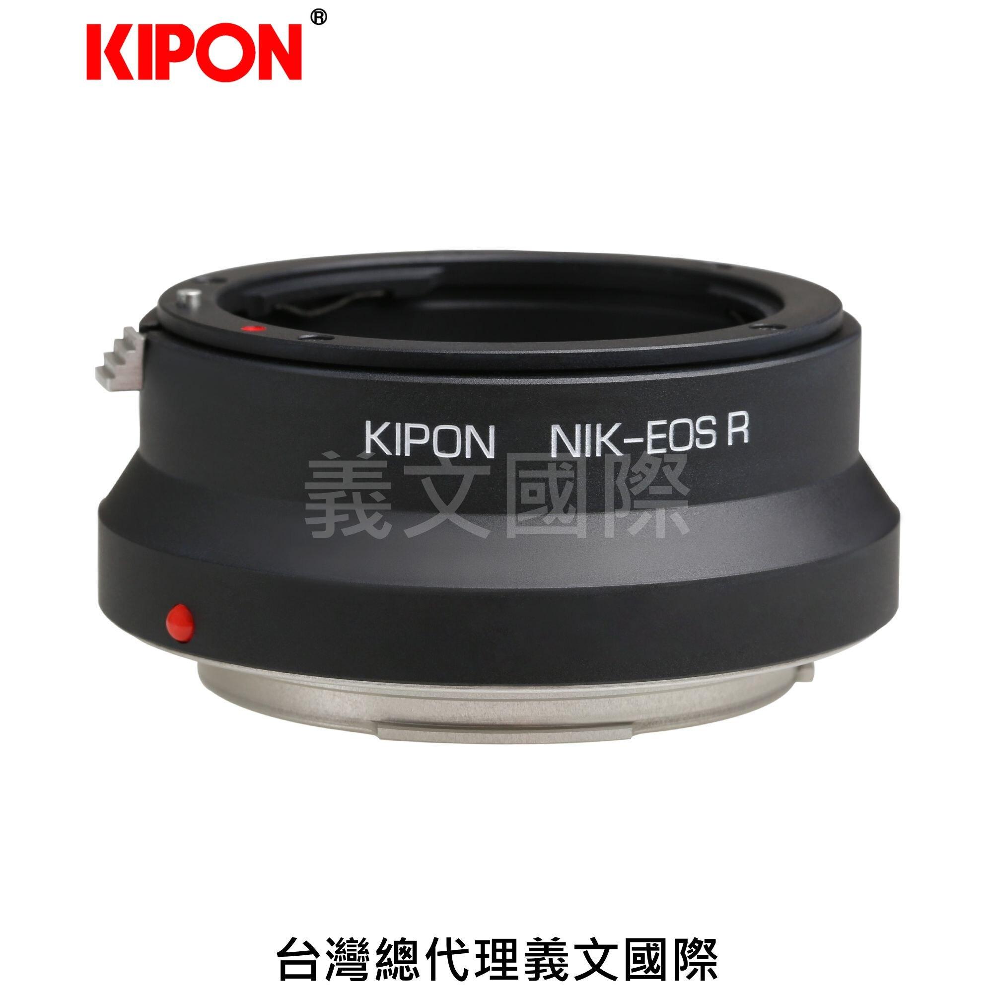 Kipon轉接環專賣店:TILT NIK-EOS R(傾斜;CANON EOS R;EFR;佳能;EOS RP)