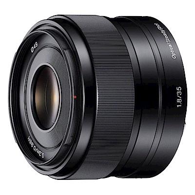 SONY 索尼 E 35mm F1.8 OSS 標準至中距定焦鏡頭