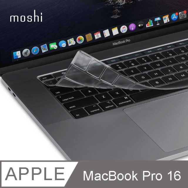 Moshi ClearGuard for MacBook Pro 16 超薄鍵盤膜 (美版)