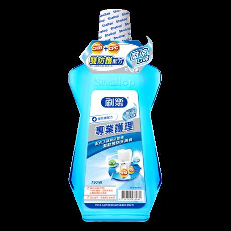 刷樂專業護理漱口水超值組-酷涼口味-750mlx2
