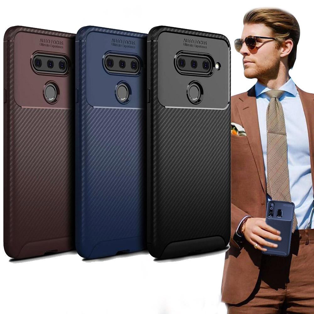 爵士焦點 LG V40 ThinQ 碳纖維防指紋軟式手機殼