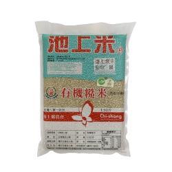 【池上鄉農會】池農有機糙米1.5公斤/包
