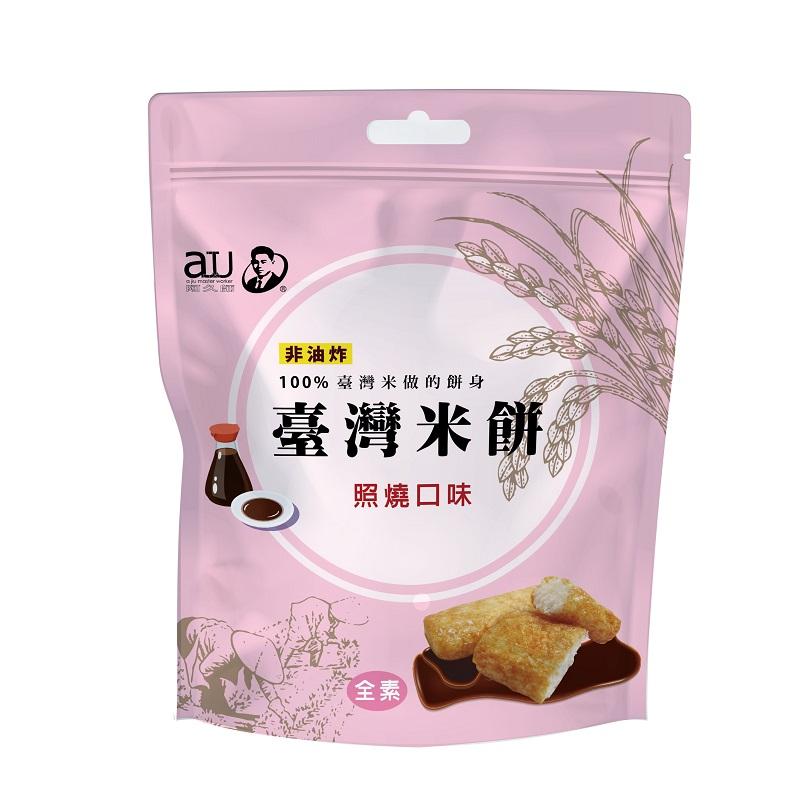 臺灣米餅-照燒米餅-25g
