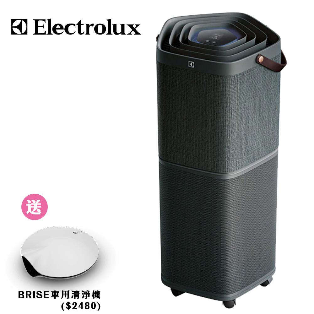 車用清淨組合 Electrolux 伊萊克斯 高效抗菌智能旗艦清淨機Pure A9 (PA91-606DG) 沉穩黑