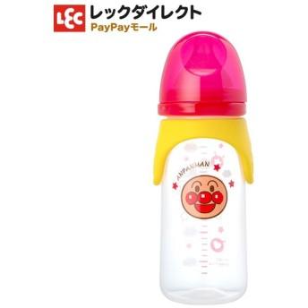3ヶ月から用 アンパンマン哺乳瓶【広口】【240ml】【クロスカット】