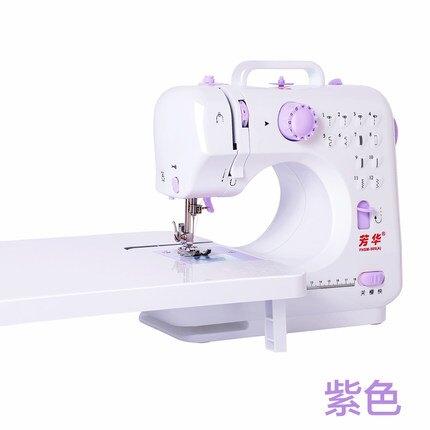 縫紉機 芳華縫紉機505A帶鎖邊全自動迷你小型縫紉機家用電動台式裁縫機『XY1415』