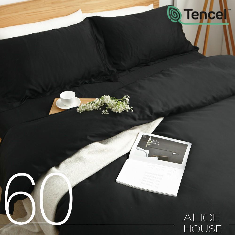 【Nagawa奈川家居】薄枕套 100%萊賽爾天絲 60支 典藏黑 兩入 素色簡約 TENCEL