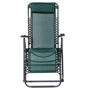 拉夫曼特斯林椅 綠色