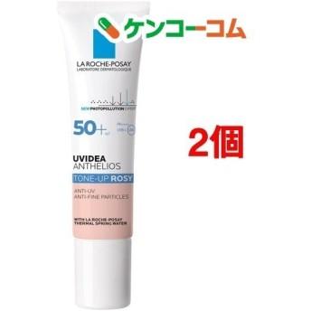 UVイデア XL プロテクショントーンアップ ローズ ( 30ml2個セット )/ ラ ロッシュ ポゼ