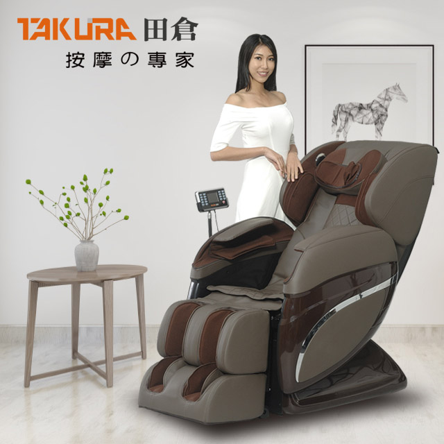 【TAKURA 田倉】全包覆零重力臀感按摩椅