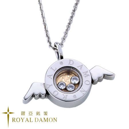 ROYAL DAMON愛情精靈項鍊