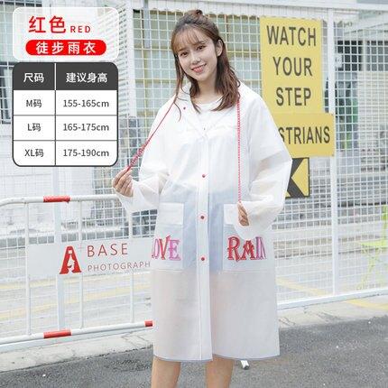 透明雨衣 雨衣女透明加厚成人外套長款全身透明徒步電動電瓶車單人連體雨披透明雨衣 『MY775』
