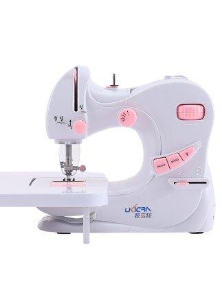 縫紉機 友立佳601縫紉機 家用小型電動多功能迷你帶鎖邊吃厚台式帶擴展台『XY1416』