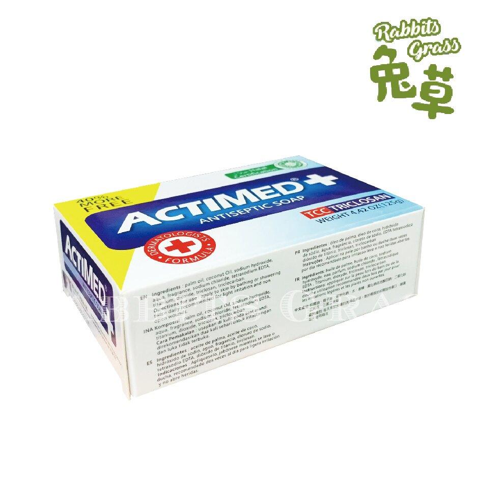 艾迪美抗菌潔膚皂125g : ACTIMED