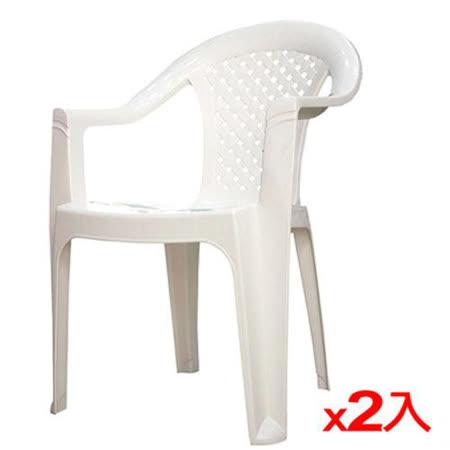 【2件超值組】KEYWAY大山水藤休閒椅RC-669(60*57.4*80.5cm)