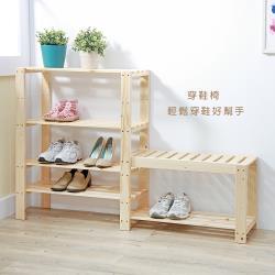 【TKY】日式穿鞋椅/收納櫃/櫃子/鞋櫃/椅子(台灣製)