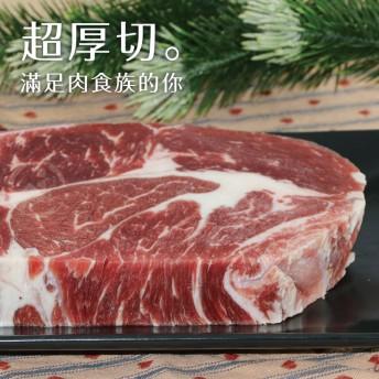【勝崎-免運直送】美國安格斯總統級霜降牛排~超厚切4片組(600公克/1片)
