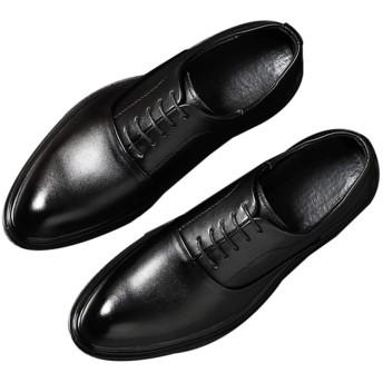 [VRGT] メンズ 靴 ビジネスシューズ 革靴 26.5cm 紳士靴 プレーントゥ 内羽根 フォーマル ドレスシューズ セレモニー ブラック 結婚式 大きいサイズ 歩きやすい カジュアル 通気性 滑り止め スーツシューズ 成人式 卒業式 疲れない 通勤 オフィス