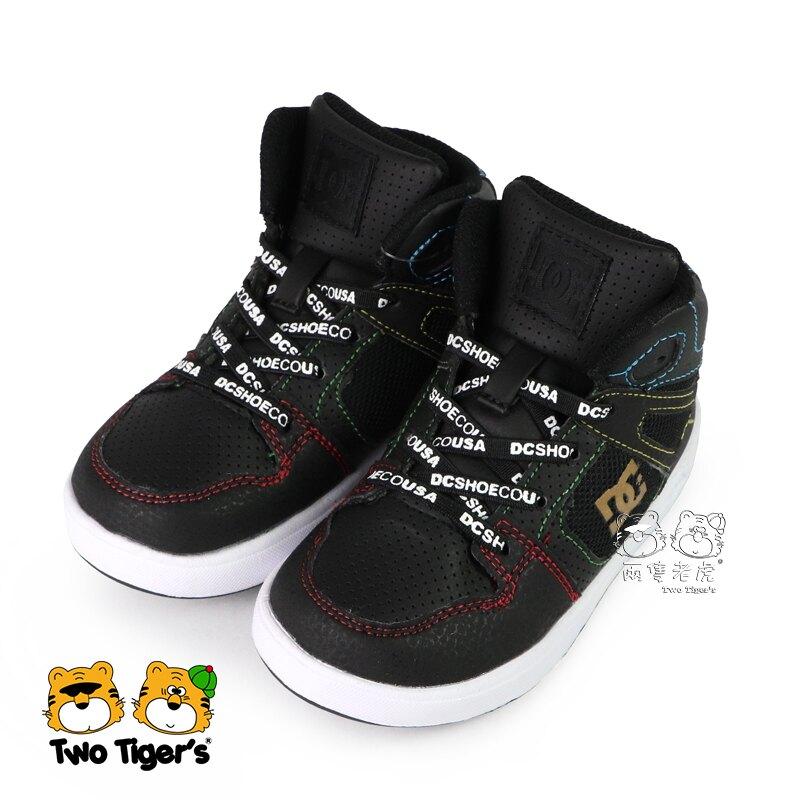 美國DC PURE HT S UL SN 黑色 高筒 套入式 小童鞋 NO.R5369