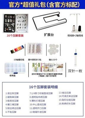 縫紉機 家用電動多功能JH8190S/JH8290SJH8330A帶鎖邊吃厚『XY1424』