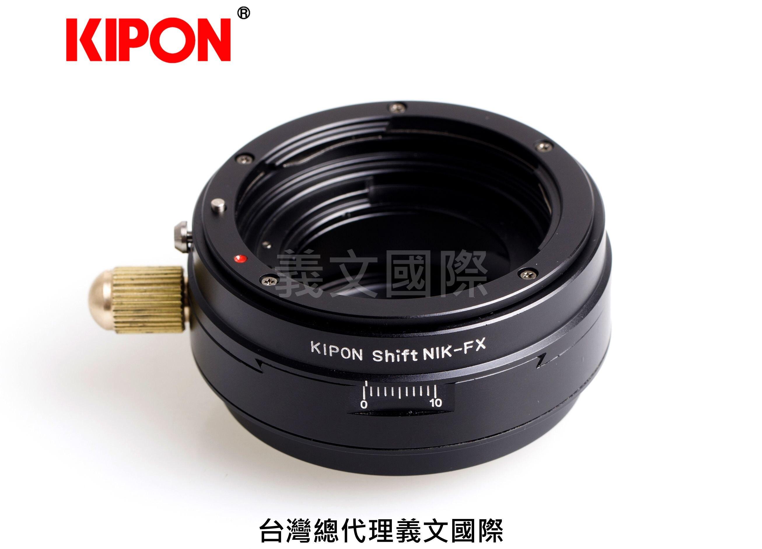 Kipon轉接環專賣店:SHIFT NKON-FX(Fuji,富士,X-H1,X-Pro3, X-Pro2,X-T2,X-T3,X-T20,X-T30,X-T100,X-E2S,X-E3,X-A3,X