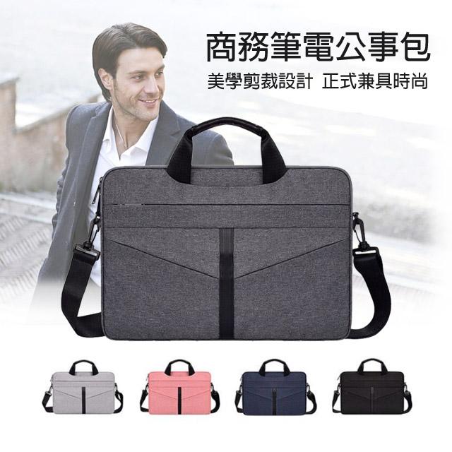 CHOSEN 日本職人時尚高質感手提15.6吋筆電商務包男女上班族公事包手提包斜背包 10390-15