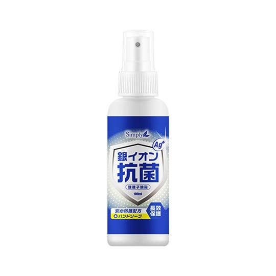 Simply 新普利 銀離子抗菌噴霧 100ml 消毒液 抗菌 乾洗手 洗手 防疫