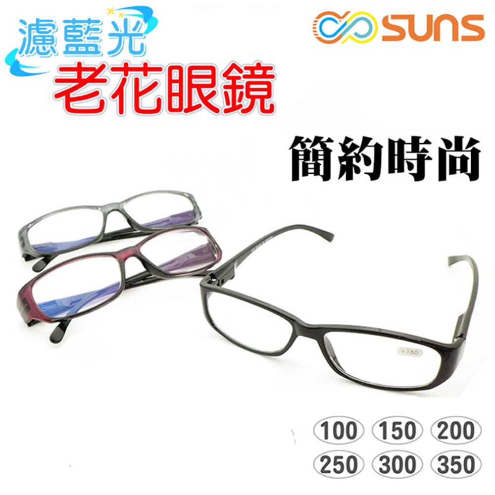 MIT濾藍光 老花眼鏡 閱讀眼鏡 簡約款 高硬度耐磨鏡片 配戴不暈眩