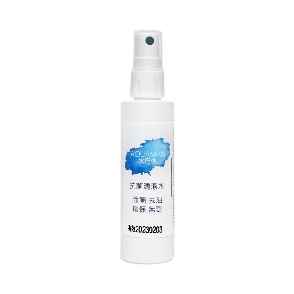 aquaman 水行俠抗菌清潔水60ml隨身瓶