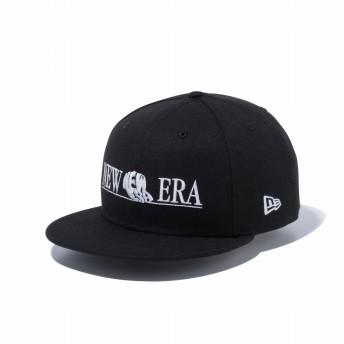 NEW ERA ニューエラ 9FIFTY ニューエラオールドロゴ ホワイトキャップ ブラック × ホワイト スナップバックキャップ アジャスタブル サイズ調整可能 ベースボールキャップ キャップ 帽子 メンズ レディース 57.7 - 61.5cm 12492809 NEWERA