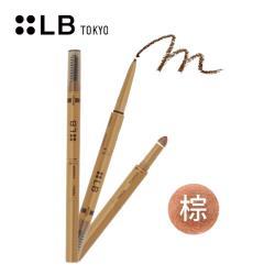 LB 3合1快速修修眉筆0.2g (棕/自然棕/淺棕)