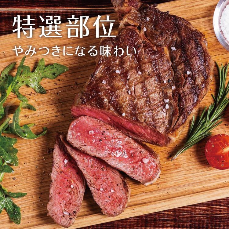 【勝崎-免運直送】美國安格斯Choice肋眼牛排5片組(200公克/1片)
