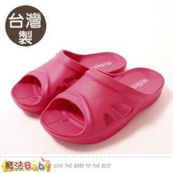 魔法Baby 女鞋 台灣製休閒運動拖鞋~sd7211