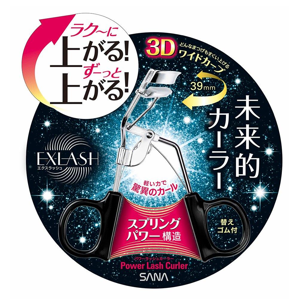 莎娜 Exlash彈力捲翹睫毛夾 -|日本必買|日本樂天熱銷Top|日本樂天熱銷