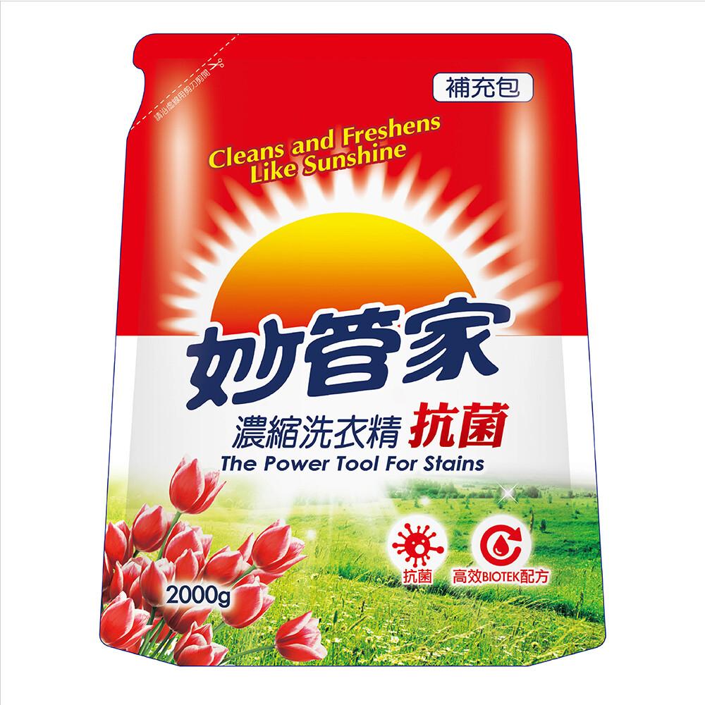 妙管家-抗菌洗衣精補充包2000g(6入/箱)